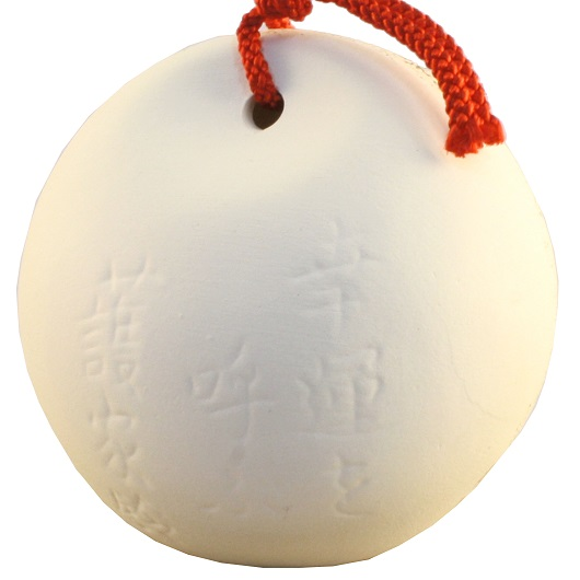 Bell Ajisai (S) (Gokarei)