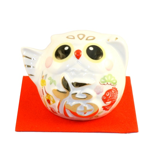 Owl Money Box  B