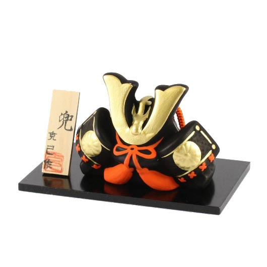 Kabuto Bell sample1