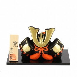 Kabuto Bell sample2
