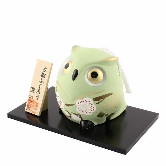 Owl Bell Green sample1