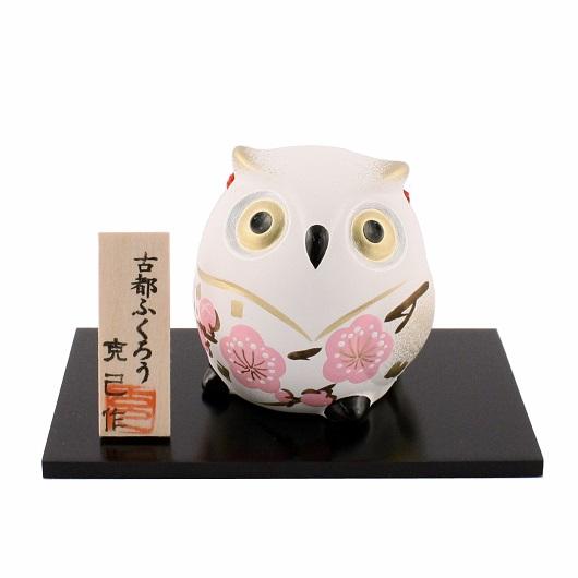Owl Bell White