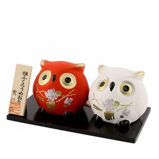 Owl Bell sample1