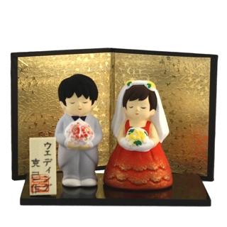 Wedding (Red)