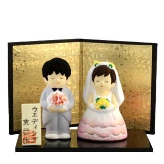 Wedding (White)