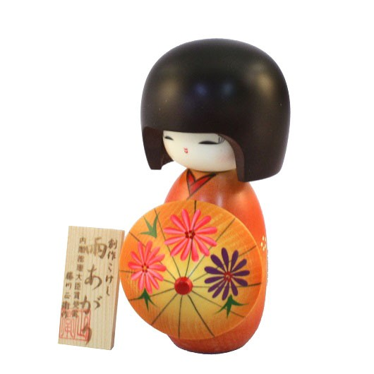 Kokeshi Ameagari Red sample1
