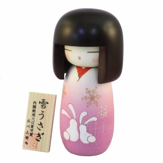 Kokeshi Yukiusagi Purple sample1