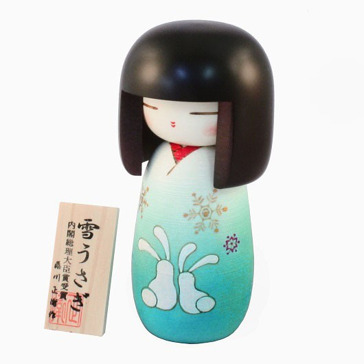 Kokeshi Yukiusagi Blue sample1
