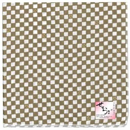 Checkered  Handcarchief brawn sample1