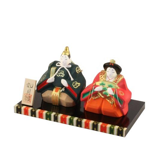 Kisaragi-Hina