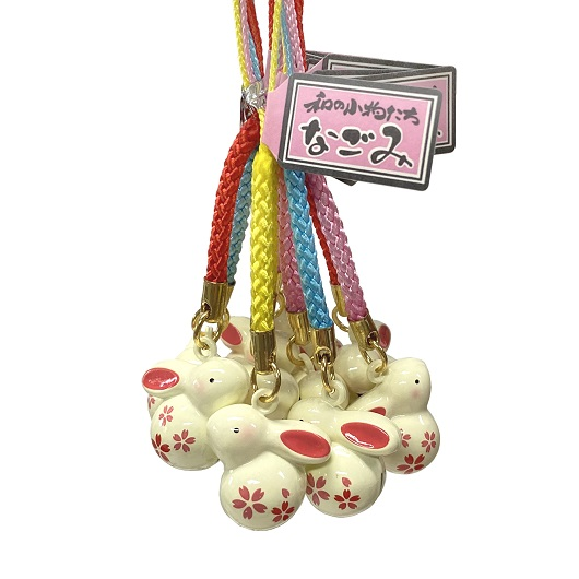 Charm Rabbit Bell (Cherry Blossom)