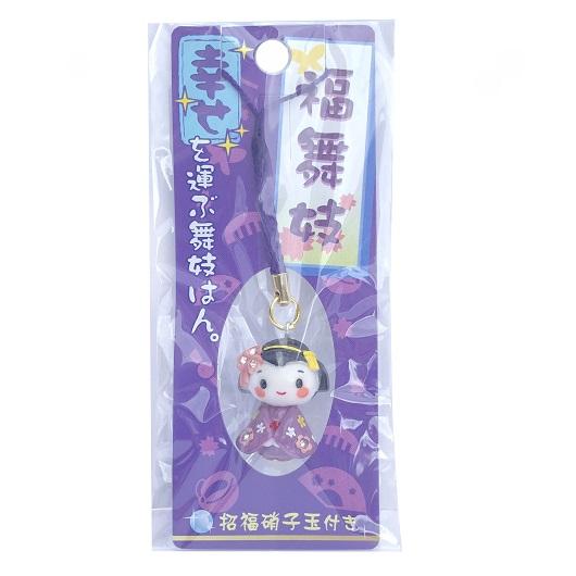 Charm Fortune Maiko