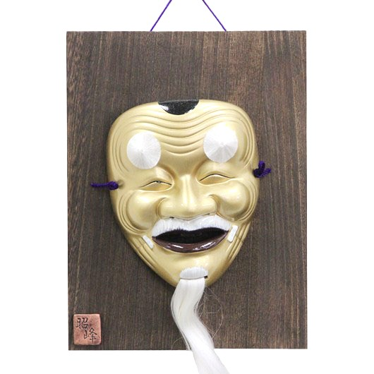 Mask Okina with wooden plate