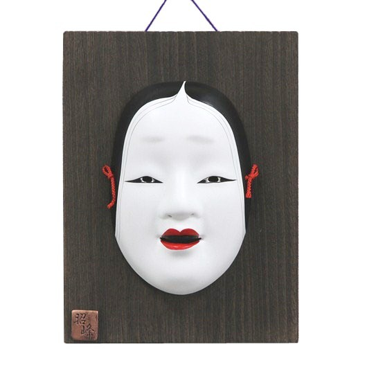 Mask Onna with wooden plate sample1