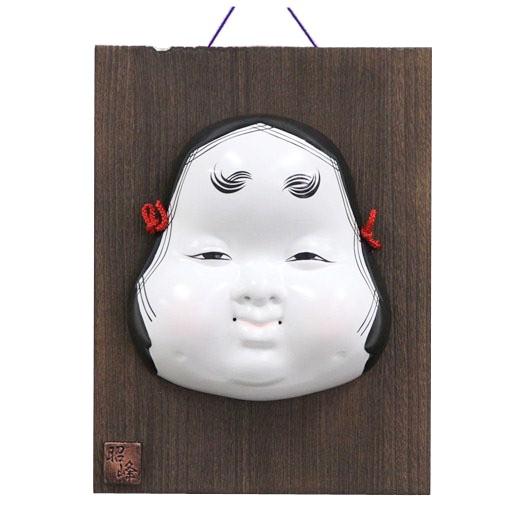 Mask Okame with plate