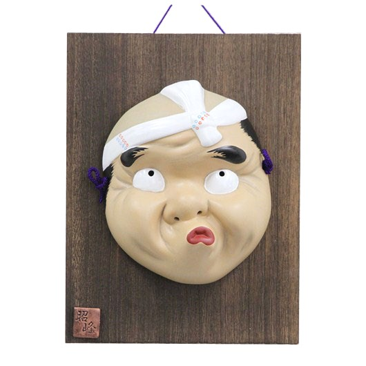 Mask Hyottoko with wooden plate