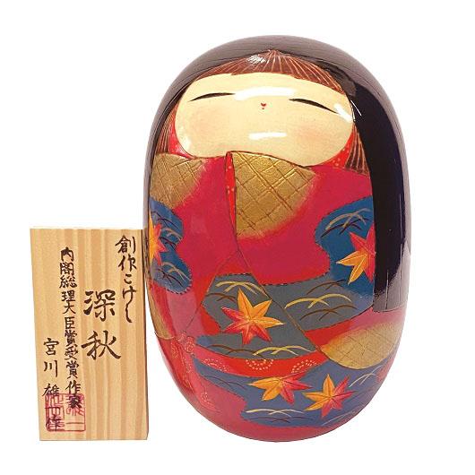 Shinshu