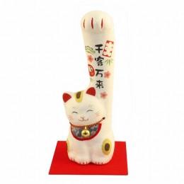 Long hand cat M / inviting good people sample2
