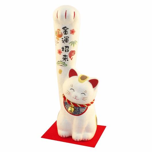 Long hand cat L / inviting money