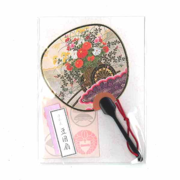 Round Fan Letter Set Flowers Cart