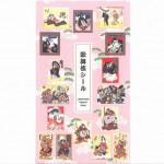 Sticker(Kabuki)
