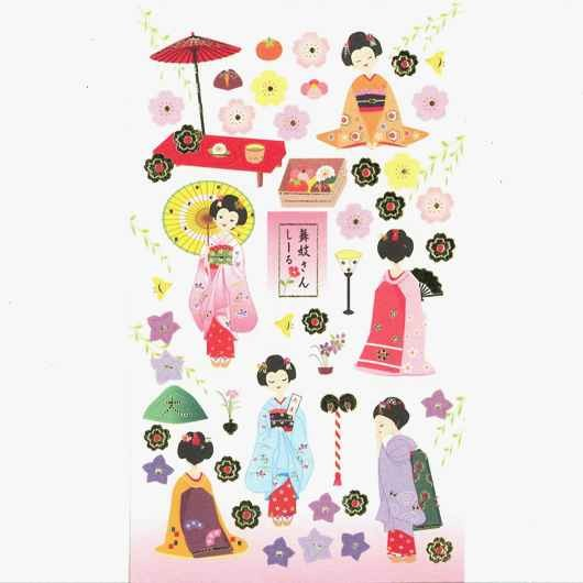 Sticker(Maiko) sample1