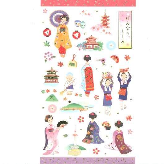Sticker(Kyoto-Hannari) sample1