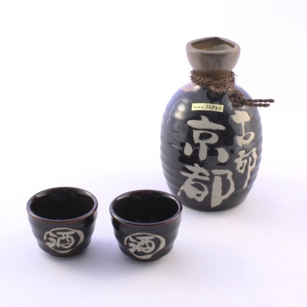 Kuromaru Kyoto