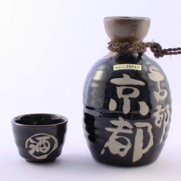 酒器セット 黒丸京都