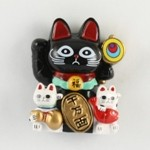 Magnet Lucky Cat (Black)