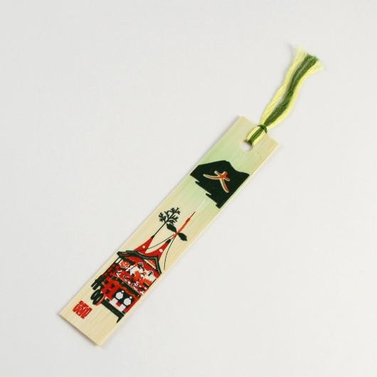Bamboo Bookmark  Gionmatsuri