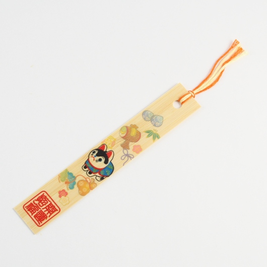 Bamboo Bookmark  Komainu