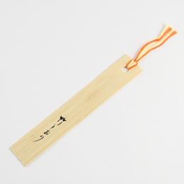 Bamboo Bookmark  Komainu