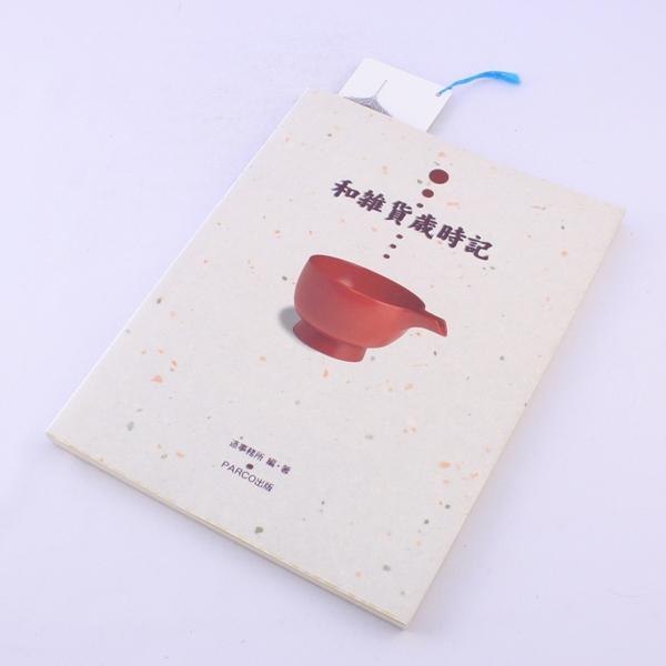 しおり 京の花名所