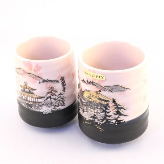 Tea Cup sample1