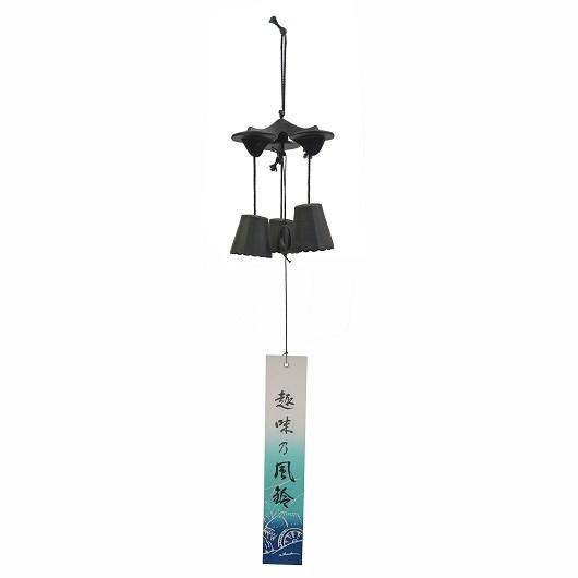 Wind bell Sanjyuso sample1