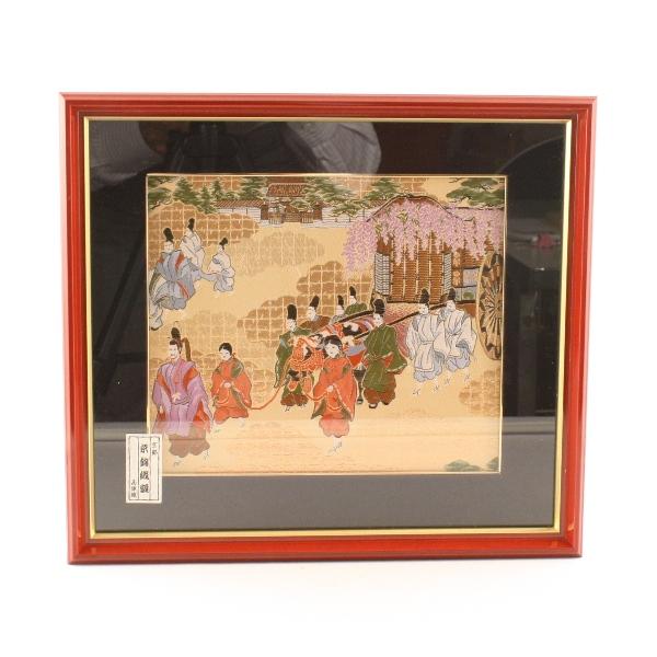 """Framed Picture """"Aoi Festival"""""""