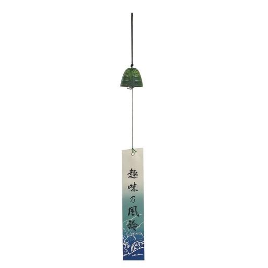Wind bell Tsurigane mini