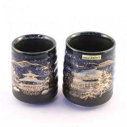 Tea Cup  sample2
