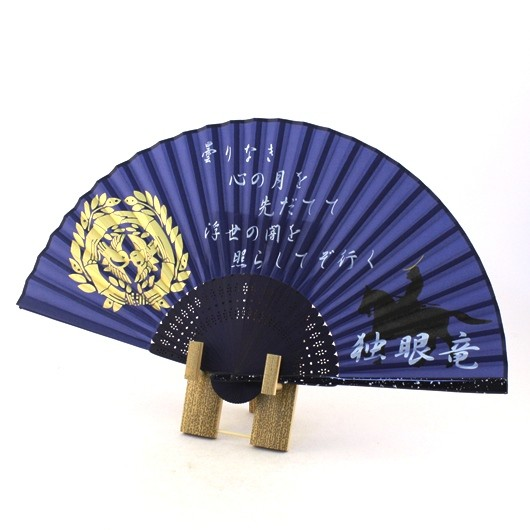 Folding Fan Date Masamune sample1