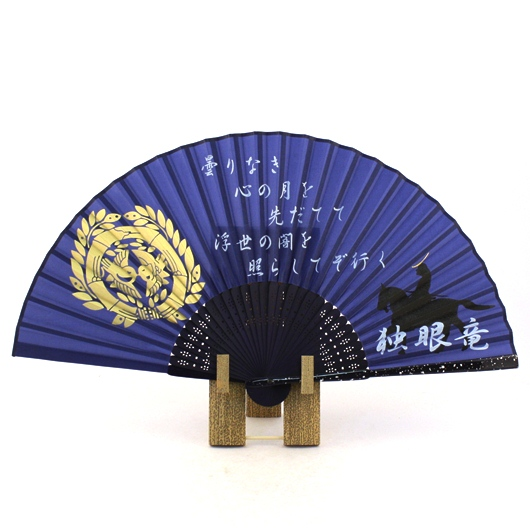 Folding Fan Date Masamune