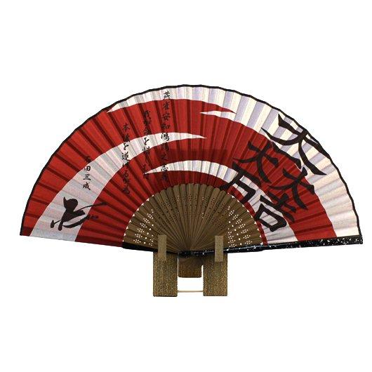 Folding Fan  Ishida Mitsunari