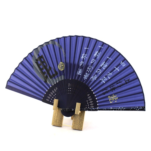 Folding Fan Uesugi Kenshin