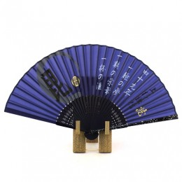 Folding Fan Uesugi Kenshin sample2