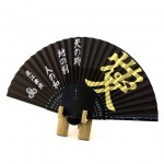 "Folding Fan ""Kanetsugu Naoe"""