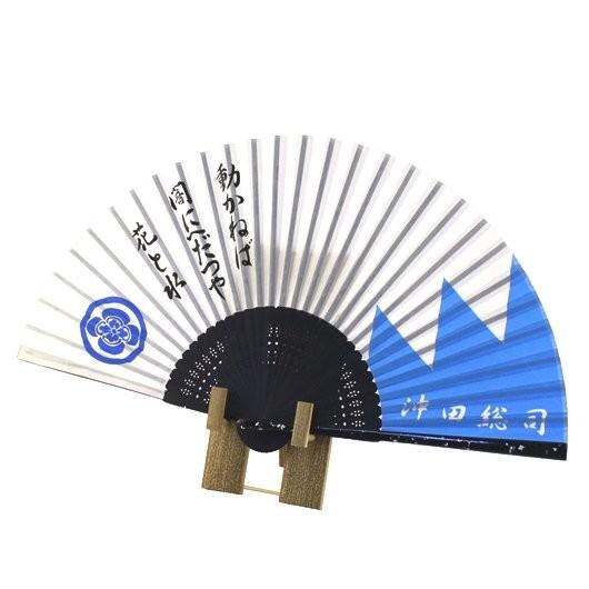 Folding Fan Okita Soushi sample1