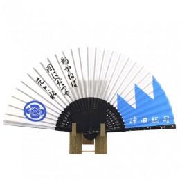 Folding Fan Okita Soushi sample2