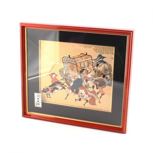"Framed Picture ""Oxcart (L)"""
