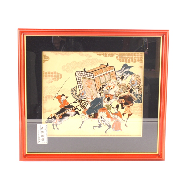 """Framed Picture """"Oxcart (L)"""""""