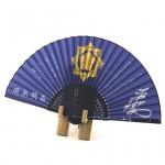 Folding Fan Sakamoto Ryoma